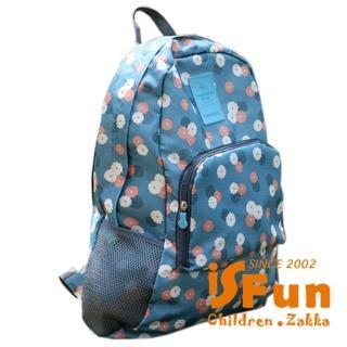【iSFun】輕量尼龍*摺疊防水後背包/三色可選