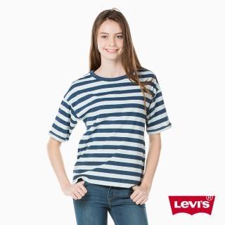 【Levis】女款圓領TEE / 藍白條紋
