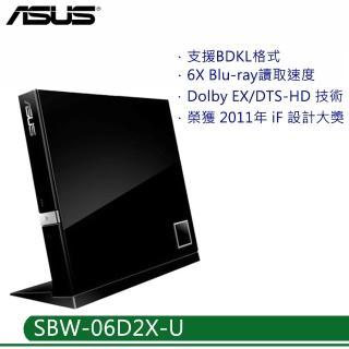 【ASUS華碩】超薄 3D Blu-ray外接式藍光燒錄機 SBW-06D2X-U(加送質感大尺寸滑鼠墊)