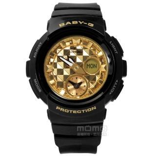 【CASIO 卡西歐】Baby-G 卡西歐閃耀亮眼立體鉚釘雙顯橡膠手錶 黑金色 43mm(BGA-195M-1A)