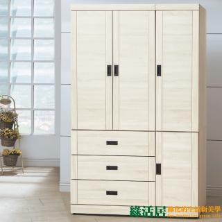 【綠活居】米薩 時尚木紋4尺衣櫃組合(開放層格+雙吊桿+穿衣鏡)