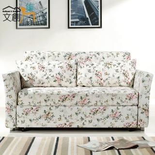 【文創集】韋德  時尚棉布二用沙發/沙發床(拉合式機能設計)