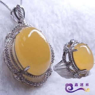【鑫運來】華麗富貴金田黃項鍊套組(買項鍊 送戒指)