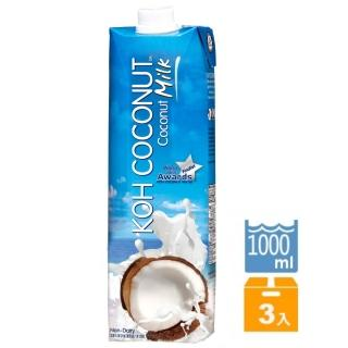 【KOH COCONUT】酷椰嶼椰奶1000mlx3入