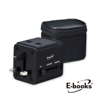 【E-books】B27雙孔USB萬國轉接頭充電器-贈收納包(速達)