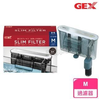 【GEX】薄型外掛過濾器(M)