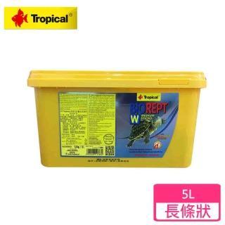 【Tropical】高蛋白烏龜成長飼料(5L)