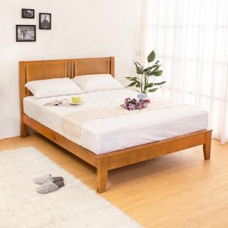 【Bernice】蒂琪5.2尺實木雙人床架
