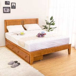 【Bernice】蒂琪5.2尺實木雙人床架-抽屜型