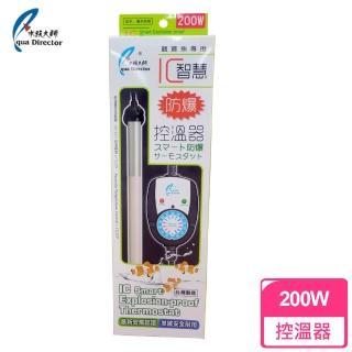 【水族大師】迷你控溫器200W(K-043)