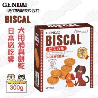 【必吃客Biscal】犬用-消臭餅乾(300g)