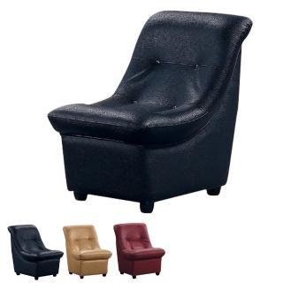 【Bernice】布里單人沙發休閒椅(三色可選)