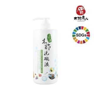 【木酢達人】天然木酢洗碗精補充罐(1000ml)