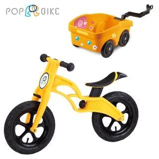 【BabyTiger虎兒寶】POPBIKE 兒童平衡滑步車 -(AIR充氣胎 + 托車組-黃)