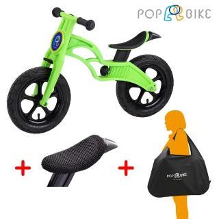 【BabyTiger虎兒寶】POPBIKE 兒童平衡滑步車 -(AIR充氣胎 + 椅墊套 + 攜車袋)