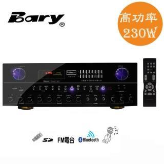 【BARY】專業型藍芽立體聲迴音卡拉OK(劇院擴大機 K-15)