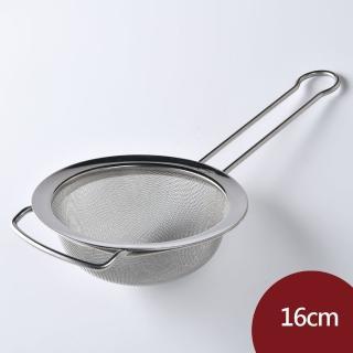 【德國 Rosle】不鏽鋼 撈勺 16 cm(過濾勺 篩子 麵粉篩 糖粉篩)