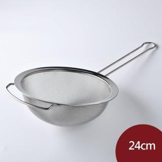 【德國 Rosle】不鏽鋼 撈勺 24 cm(過濾勺 篩子 麵粉篩 糖粉篩)