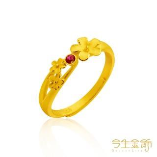 【今生金飾】花獻幸福尾戒(時尚黃金戒指)