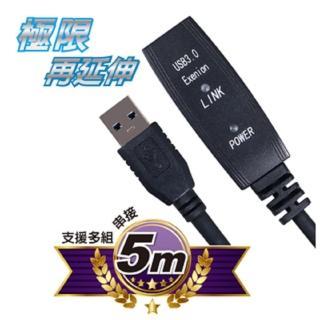 【伽利略】5M USB3.0 信號放大延長線(A305)