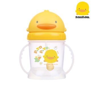 【PiyoPiyo黃色小鴨】自動吸管PP滑蓋練習杯250ml(如意珠設計360度皆可輕鬆喝水)