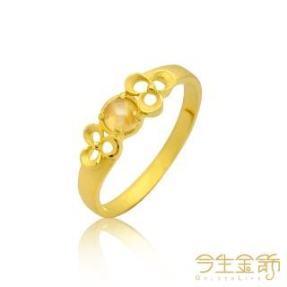 【今生金飾】桃花綻放戒(時尚黃金戒指)
