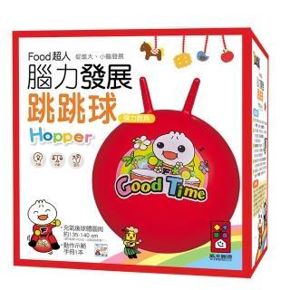 【風車圖書】FOOD超人腦力發展跳跳球(紅色)