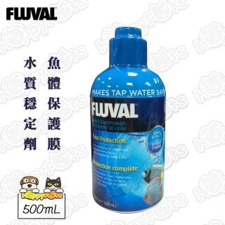 【HAGEN富濾霸】水質穩定劑+魚體保護膜(500mL)