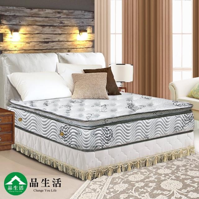 【品生活】舒柔布5cm乳膠加厚硬式獨立筒床墊(雙人5x6.2尺)