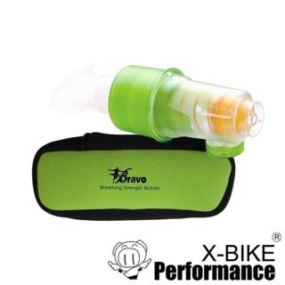 【Performance 台灣精品 X-BIKE】Bravo舒呼樂 呼吸訓練器 一般訓練款 吸吐二合一(青草綠)
