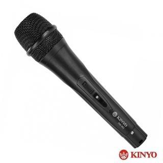 【KINYO】高感度專業麥克風(DM-902)