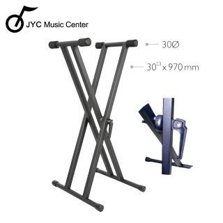 【JYC Music】最新款 K-721B 雙X型電子琴架(速調把手式)