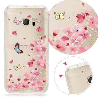 【YOURS】HTC Desire10 Pro/10 EVO/X9/M10 奧地利水晶彩繪防摔手機鑽殼-花盼(825)