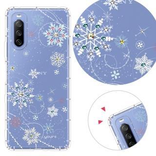 【YOURS】Sony Xperia XZ/XA/XA Ultra/Z5 奧地利水晶彩繪防摔手機鑽殼-雪戀(X Compact)