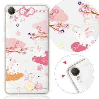 【YOURS】HTC Desire10 Pro/10 EVO/X9/M10 奧地利水晶彩繪防摔手機鑽殼-戀愛御守(825)