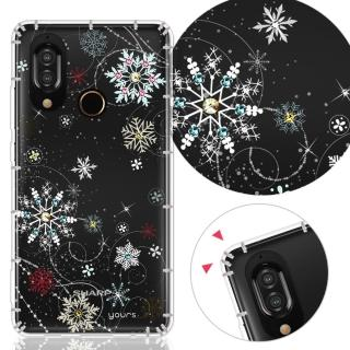 【YOURS】HTC Desire10 Pro/10 EVO/X9/M10 奧地利水晶彩繪防摔手機鑽殼-雪戀(825)