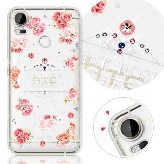 【YOURS】HTC Desire10 Pro/10 EVO/X9/M10 奧地利水晶彩繪防摔手機鑽殼-戀愛物語(825)