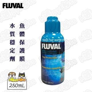 【HAGEN富濾霸】水質穩定劑+魚體保護膜(250mL)