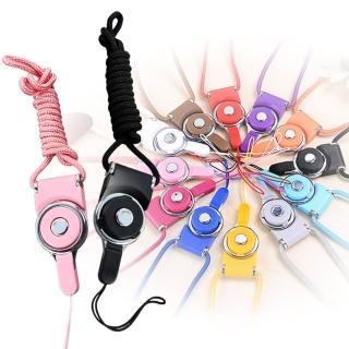 【UNI】抓寶必備炫彩繽紛手機掛繩 3入 顏色隨機(免運費)