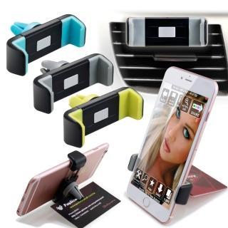 【CB】旋轉360度冷氣孔4-5.5吋手機架顏色隨機(2個一組)