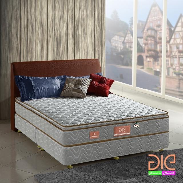 【aie享愛名床】竹碳+3M防潑水真三線獨立筒床墊-雙人5尺(經濟型)
