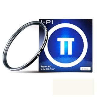 【I-PI】多層鍍膜 37mm 保護鏡 MRC UV