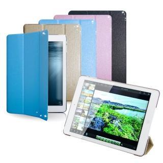 APPLE iPad Air2 冰晶蜜絲紋 超薄三折保護套