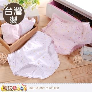 【魔法Baby】女童內褲四件一組 台灣製純棉三角內褲(k50233)