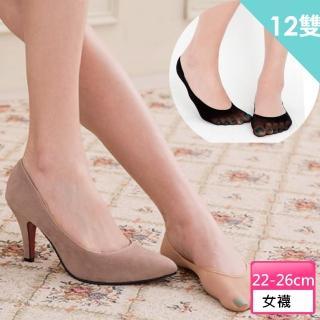 【華貴】絲襪材質超淺口隱形超薄一體成型襪套/隱形襪-12雙(MIT 自然膚色 黑色)