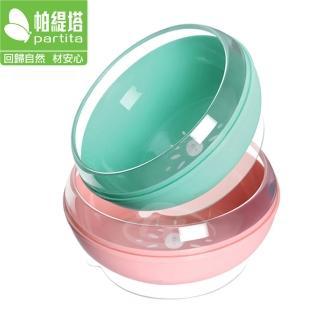 【Partita 帕緹塔】食品級安全矽膠吸盤碗450ml(PTB319)