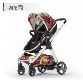 【Joolio 高景觀嬰兒車】Pilot Apollo(阿波羅兩用睡箱手推車)