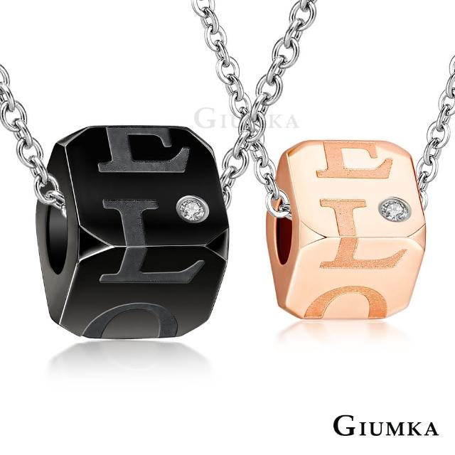 【GIUMKA】12H速達 方糖情人項鍊 珠寶白鋼情侶對鍊 方糖FinLOVE系列 單個價格 MN06044-4(黑色-玫金)