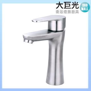 【大巨光】臉盆單孔單槍水龍頭_不鏽鋼(TAP-500023)