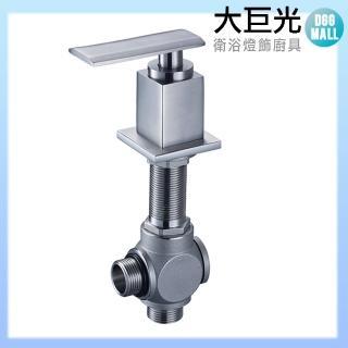 【大巨光】浴用水龍頭配件_不鏽鋼(TAP-521007)